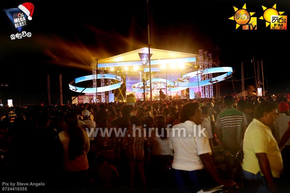 Hiru Mega Blast Wennappuwa Lunuwila 2015 Events Photo