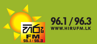 Hiru FM Listen Live|Sinhala Songs|Download Sinhala Songs